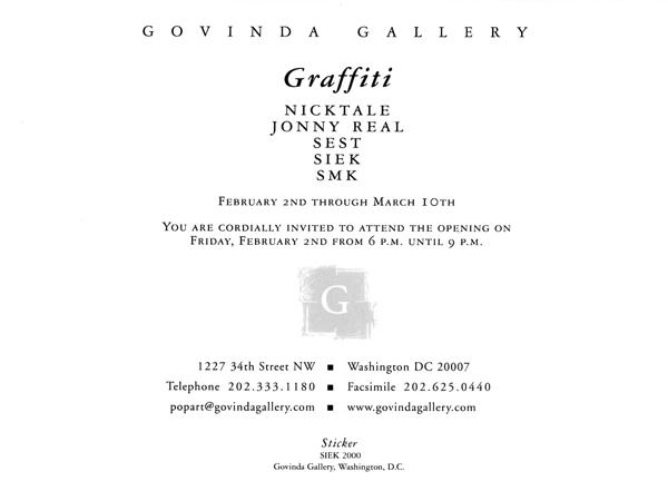 Graffiti-invite-back